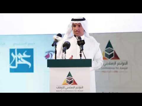 Embedded thumbnail for الإسكان التنموي