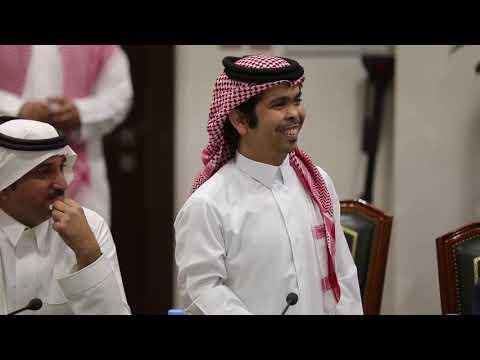 Embedded thumbnail for لقاء معالي وزير الإسكان مع جمعية لغة الإشارة السعودية