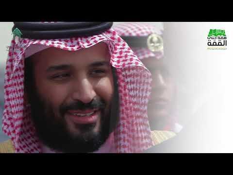 Embedded thumbnail for دام عزّك يا وطن