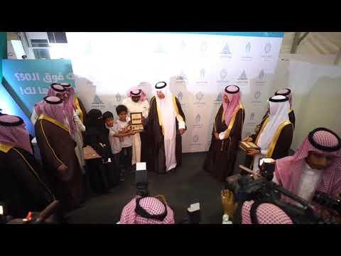 Embedded thumbnail for تسليم المستفيدين مساكنهم في معرض جدة سكني أكسبو