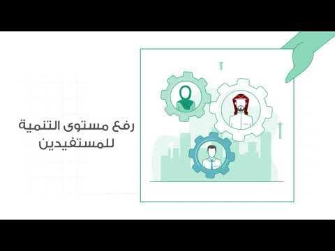 Embedded thumbnail for مفهوم التطوع الإسكاني