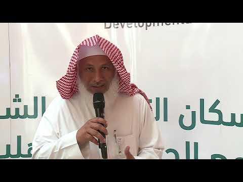 Embedded thumbnail for ورشة عمل الإسكان التنموي و الجمعيات الأهلية