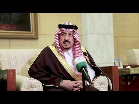 """Embedded thumbnail for الإسكان التنموي """"تسليم الرياض"""""""